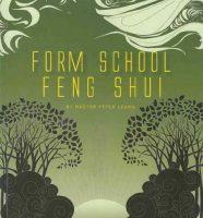 Form School Feng Shui