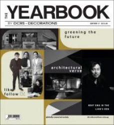 YB17 Final Cover